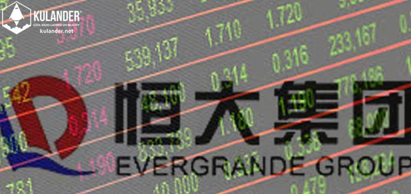 ¿Evergrande Group en problemas financieros? ¡Citibanamex opina de la situacion!